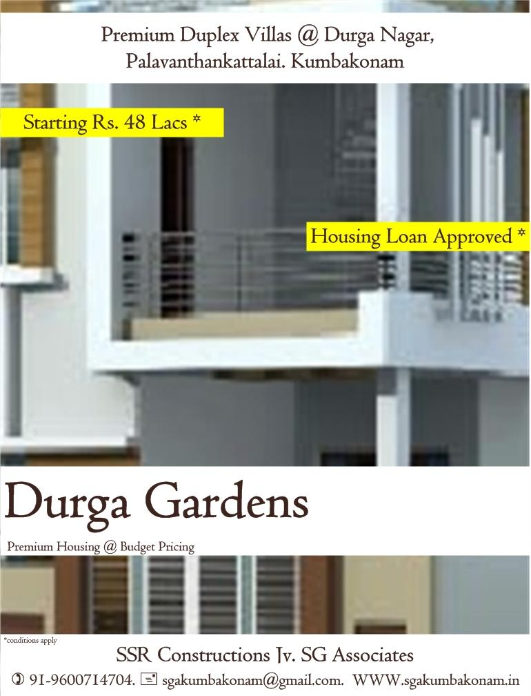 HOME BUILDERS IN KUMBAKONAM